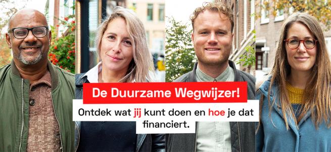 Campagnebeeld van de Duurzame Wegwijzer. Portretten van 4 lachende Amsterdammers naast elkaar. Teskt: 'Ontdek wat jij kunt doen en hoe je dit financiert'.